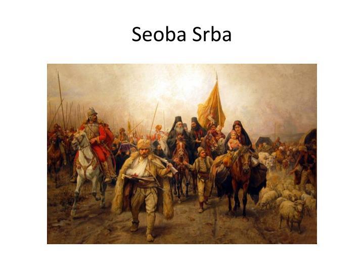 Seoba Srba