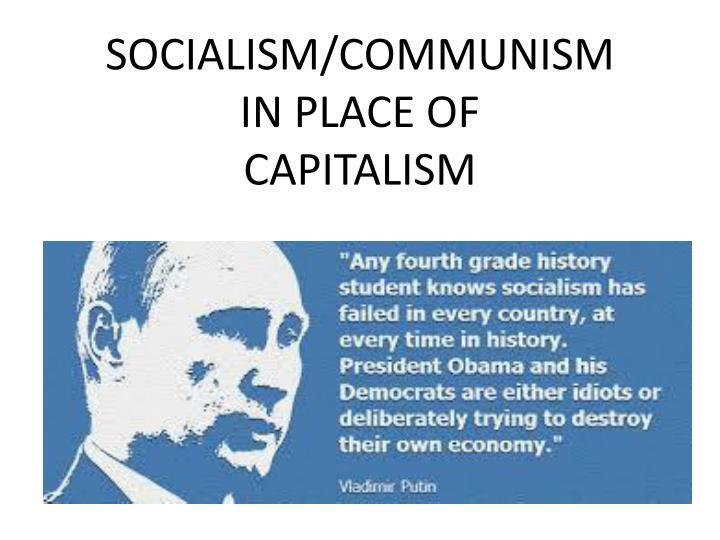 SOCIALISM/COMMUNISM