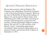 qatar s primary resource