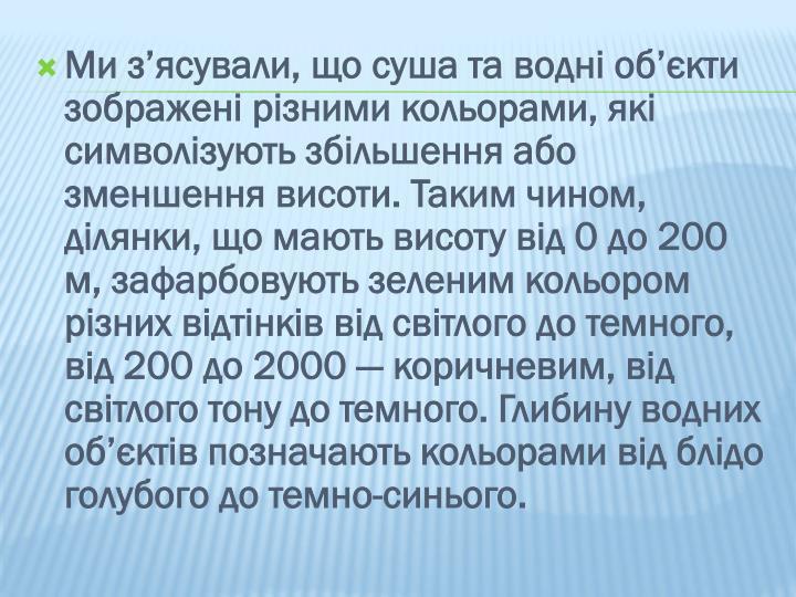 ,        ,      .  , ,     0  200 ,         ,  200  2000  ,     .          -.