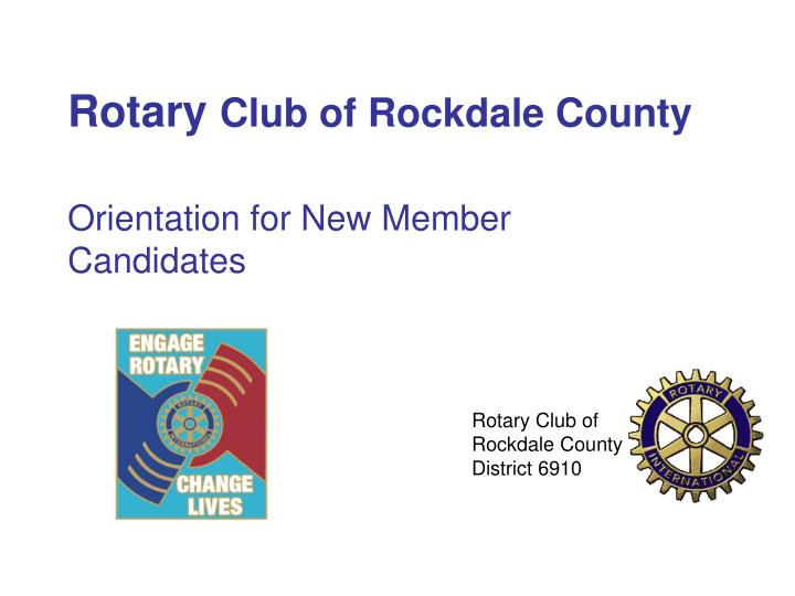 rotary club of rockdale county