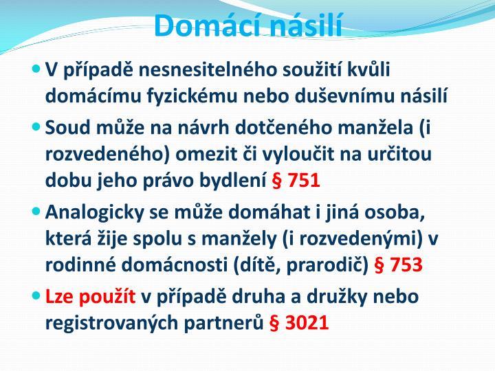 Domc nsil