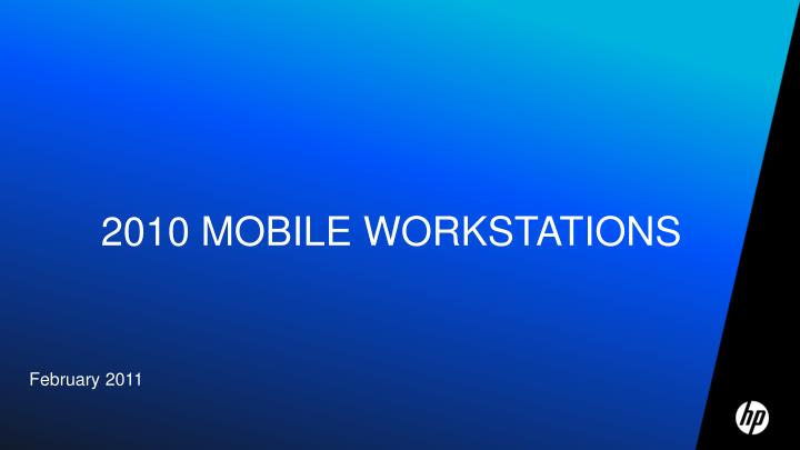 2010 mobile workstations