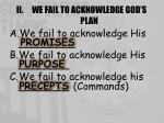 we fail to acknowledge god s plan