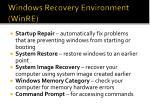 windows recovery environment winre