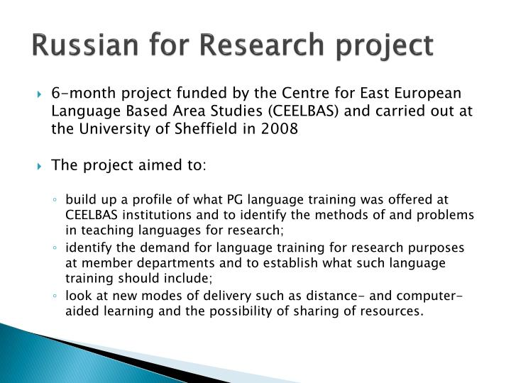 Russian for research project