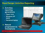 road ranger activities reporting