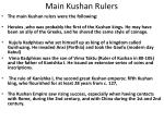 main kushan rulers