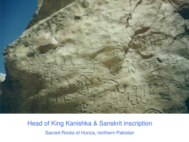 Head of King Kanishka & Sanskrit inscription
