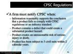 cpsc regulations