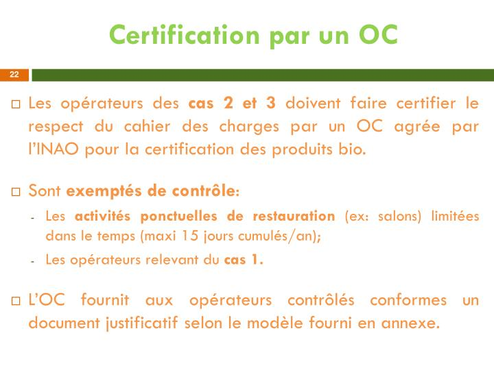 Certification par un OC