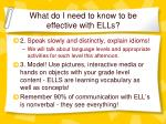what do i need to know to be effective with ells1
