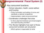 intergovernmental fiscal system 2