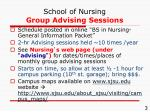 school of nursing group advising sessions