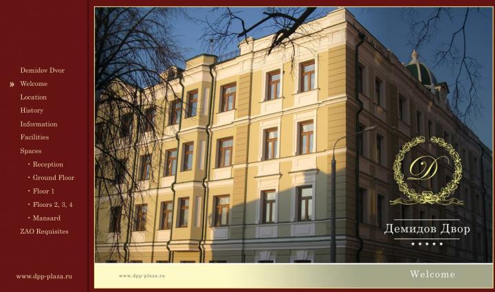 www.dpp‐plaza.ru