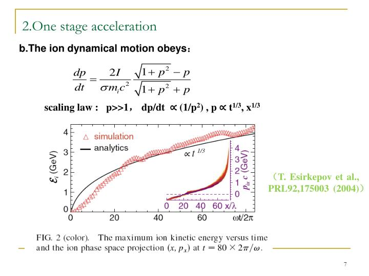 2.One stage acceleration
