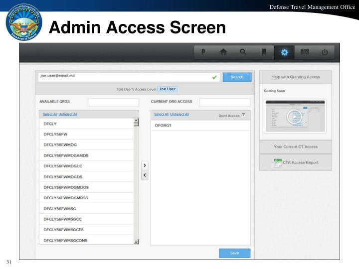 Admin Access Screen