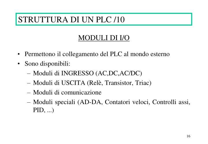 STRUTTURA DI UN PLC /10