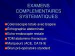 examens complementaires systematiques