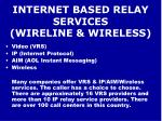 internet based relay services wireline wireless