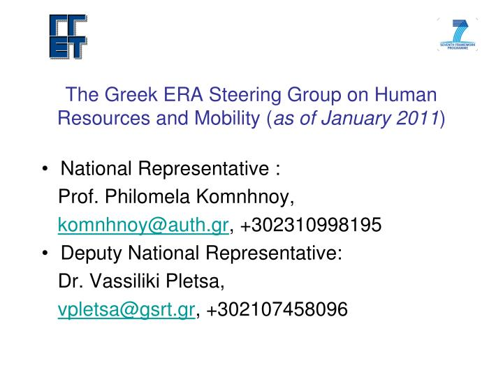 The Greek ERA Steering Group on Human Resources and Mobility (