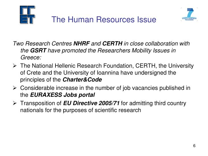 The Human Resources Issue