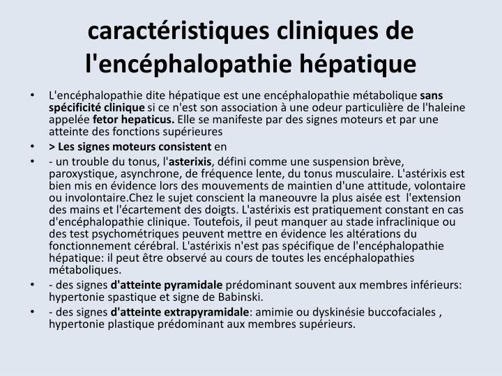 caractéristiques cliniques de l'encéphalopathie hépatique