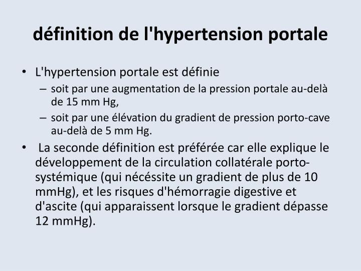 définition de l'hypertension portale