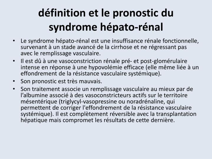 définition et le pronostic du syndrome