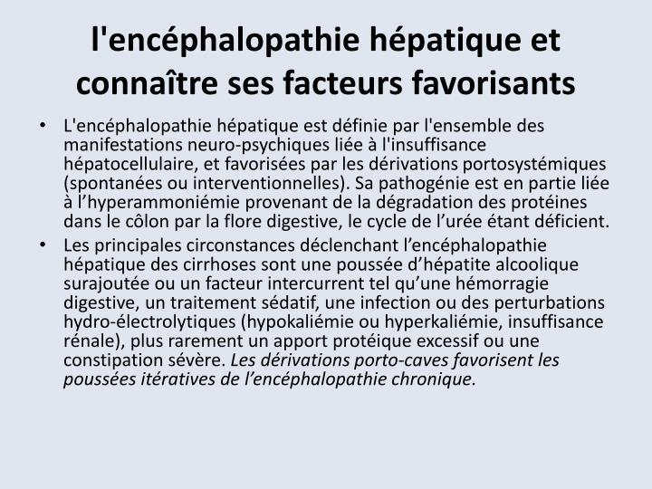 l'encéphalopathie hépatique et connaître ses facteurs favorisants