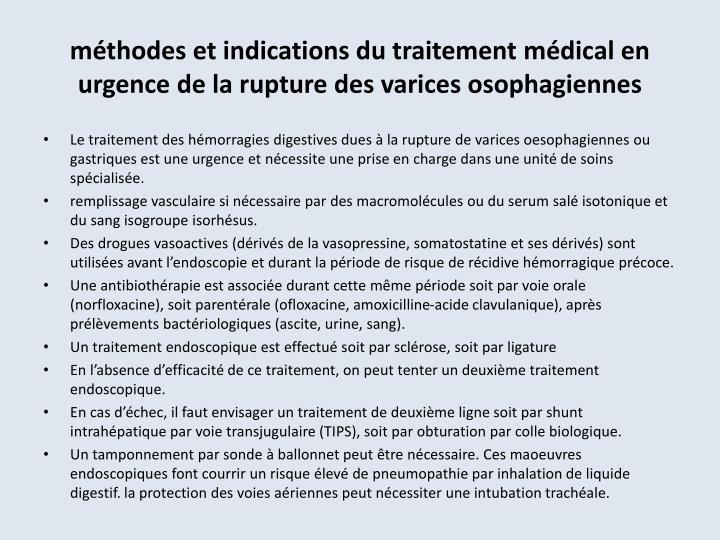 méthodes et indications du traitement médical en urgence de la rupture des varices osophagiennes