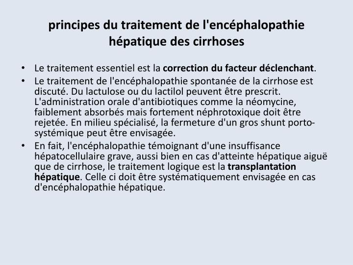 principes du traitement de l'encéphalopathie hépatique des cirrhoses