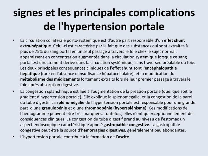signes et les principales complications de l'hypertension portale