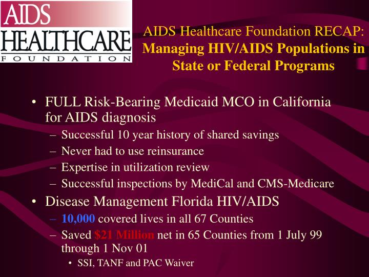 Aids healthcare foundation recap managing hiv aids populations in state or federal programs