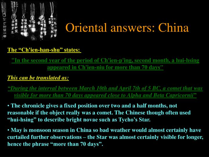 Oriental answers: China