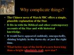 why complicate things