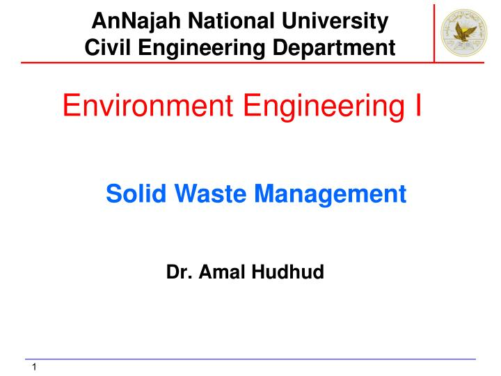 AnNajah National University