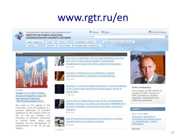 www.rgtr.ru/en