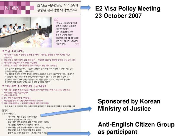 E2 Visa Policy Meeting