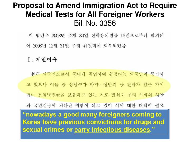 Proposal to Amend Immigration Act to Require Medical Tests for All Foreigner Workers