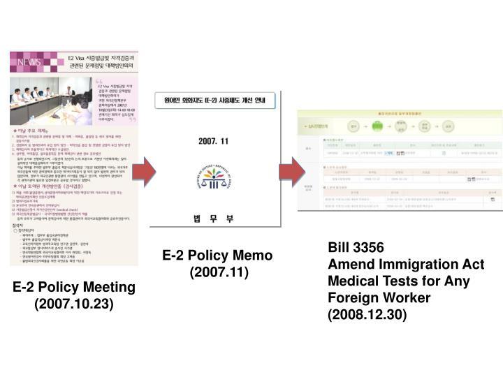 Bill 3356