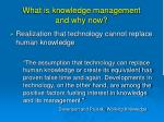 what is knowledge management and why now13