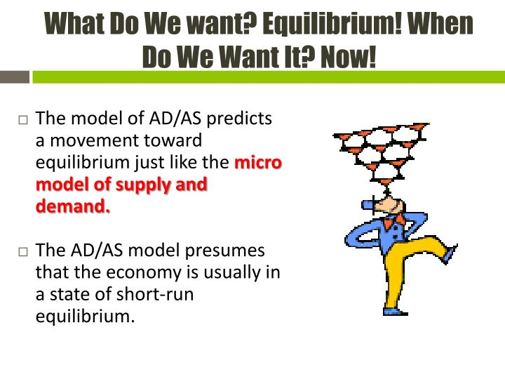 What Do We want? Equilibrium! When Do We Want It? Now!