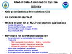 global data assimilation system gdas