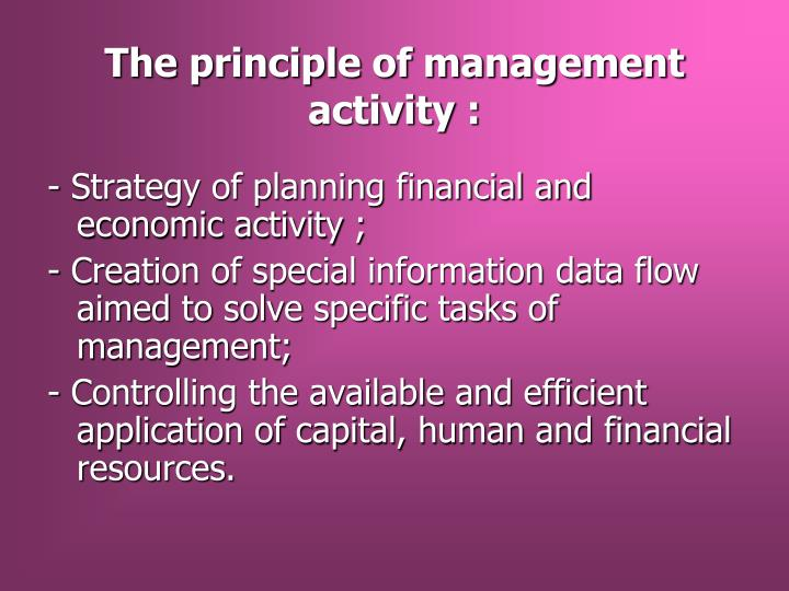The principle of management activity