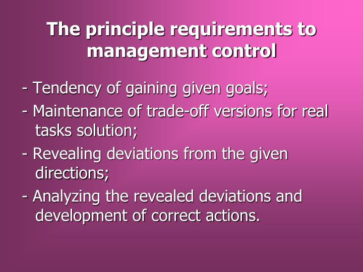 The principle requirements to management control