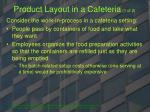 product layout in a cafeteria 1 of 2