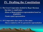 iv drafting the constitution2