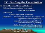 iv drafting the constitution4