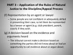 part 3 application of the rules of natural justice to the discipline appeal process4